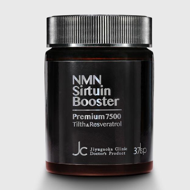 NMNサーチュインブースタープレミアム商品